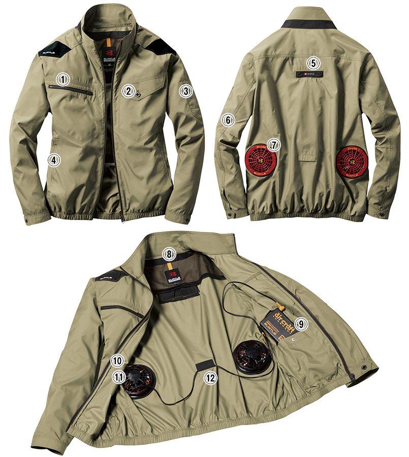 [在庫限り]AC1121SET バートル エアークラフトセット[空調服] ハーネス対応 長袖ブルゾン(男女兼用) ポリ100% 商品詳細・こだわりPOINT