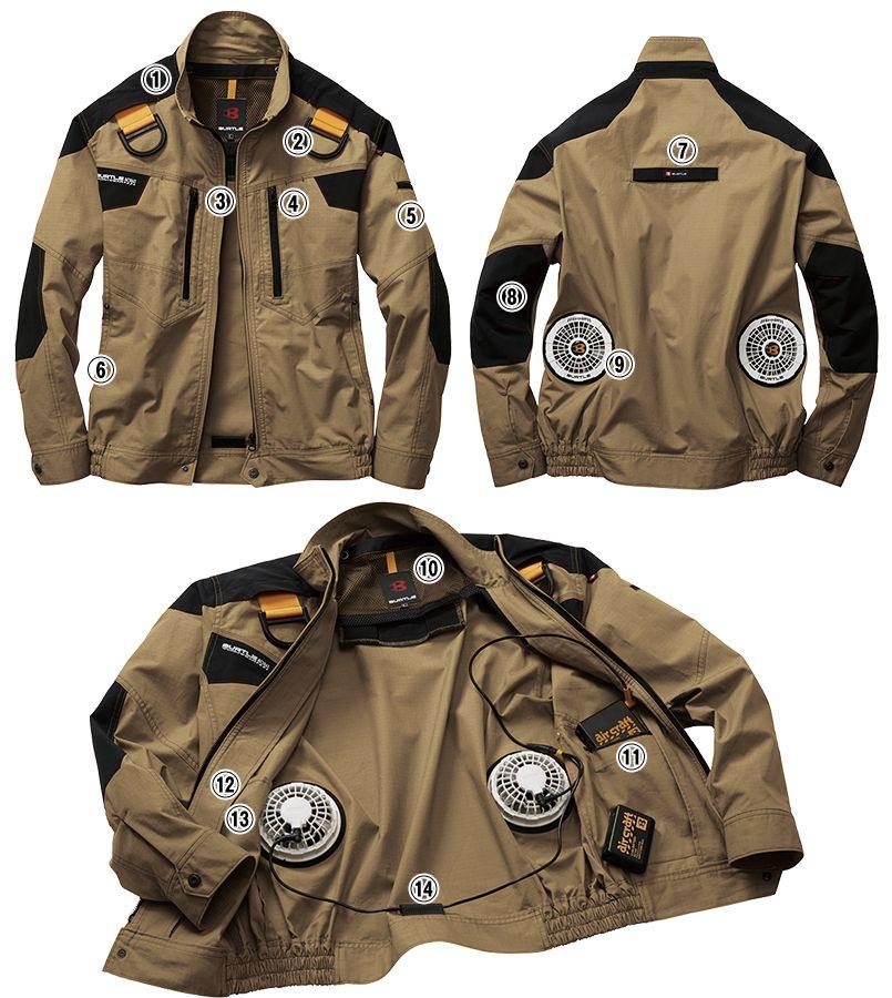 AC1141 バートル エアークラフト[空調服]綿100% ハーネス対応  長袖ブルゾン(男女兼用) 商品詳細・こだわりPOINT