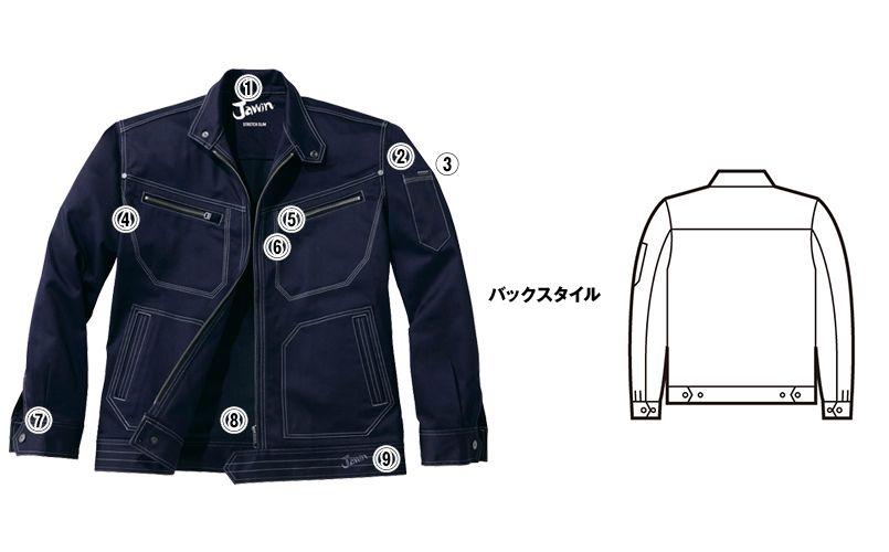 自重堂 52500 JAWIN ストレッチジャンパー 商品詳細・こだわりPOINT