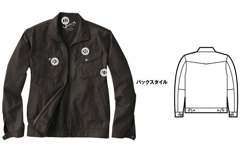 自重堂JAWIN 55100 [春夏用]長袖ジャンパー(綿100%) 商品詳細・こだわりPOINT