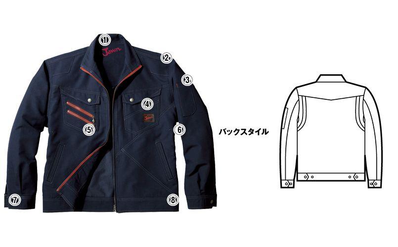 自重堂JAWIN 56300 [春夏用]長袖ジャンパー(新庄モデル) 商品詳細・こだわりPOINT