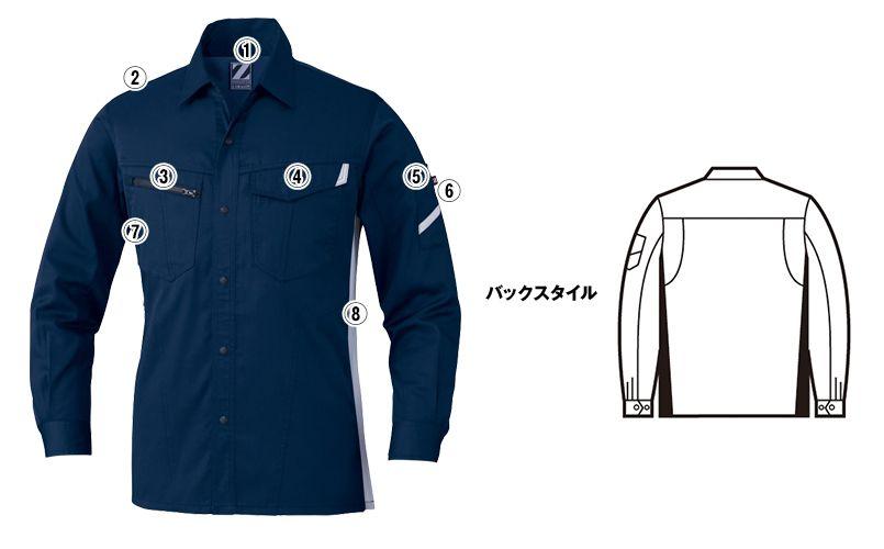 自重堂Z-DRAGON 75504 製品制電長袖シャツ 通年 商品詳細・こだわりPOINT
