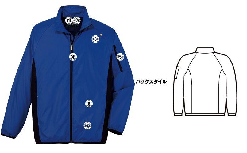 自重堂 81230 フィールドメッセージ ポータブル長袖ジャケット 商品詳細・こだわりPOINT