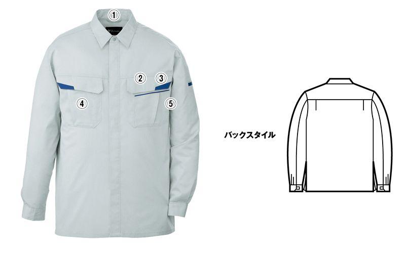 自重堂 85604 製品制電ストレッチ 長袖シャツ(JIS T8118適合) 商品詳細・こだわりPOINT