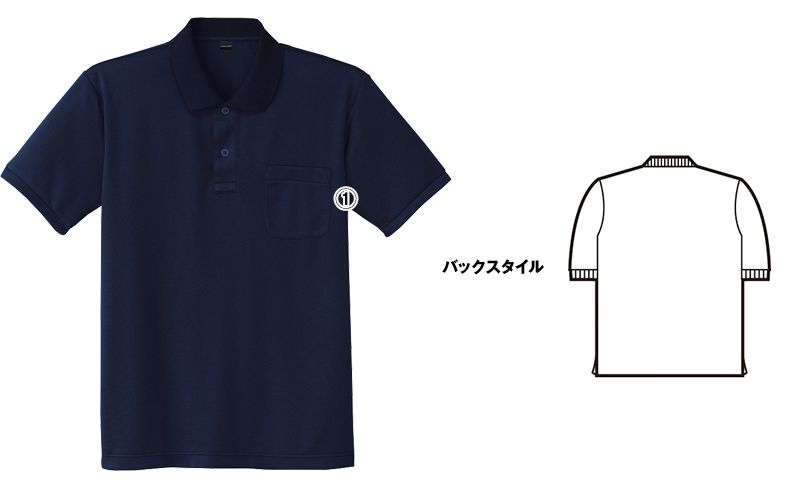 自重堂 85814 半袖ドライポロシャツ(男女兼用)(胸ポケット有り) 商品詳細・こだわりPOINT