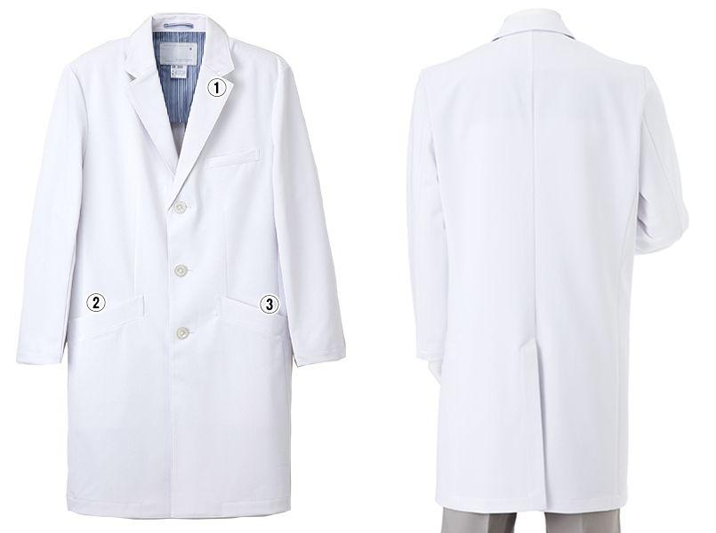 SD3000 ナガイレーベン(nagaileben) シングルコート長袖(男性用) 商品詳細・こだわりPOINT