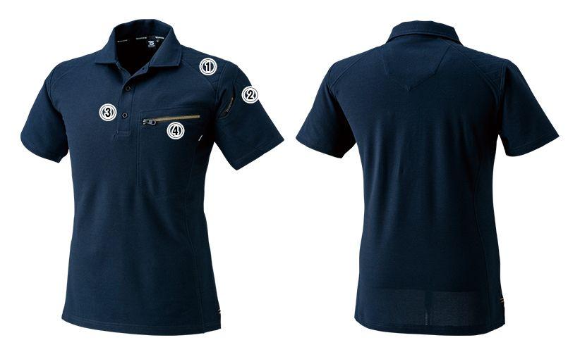 51055 TS DESIGN ワークニットショートポロシャツ(男女兼用) 商品詳細・こだわりPOINT