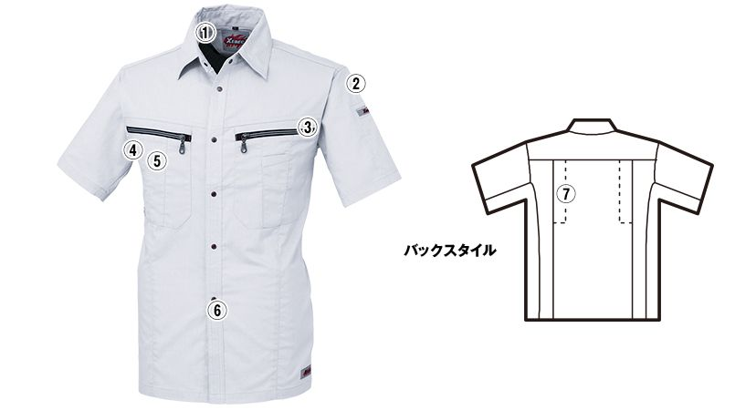 ジーベック 8892 [春夏用]半袖シャツ 商品詳細・こだわりPOINT