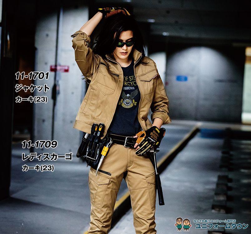 バートル バートル 1701 T/Cソフトツイル長袖ジャケット(男女兼用) 11-1701 ジャケット モデル着用雰囲気1