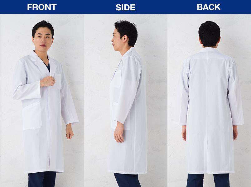 KEX5110 ナガイレーベン(nagaileben) ケックスター シングル診察衣長袖(男性用) モデル前後(メンズ)