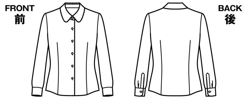 RB4148 BONMAX/リサール 汗冷えやベタつきを軽減する長袖ニットブラウス ハンガーイラスト・線画