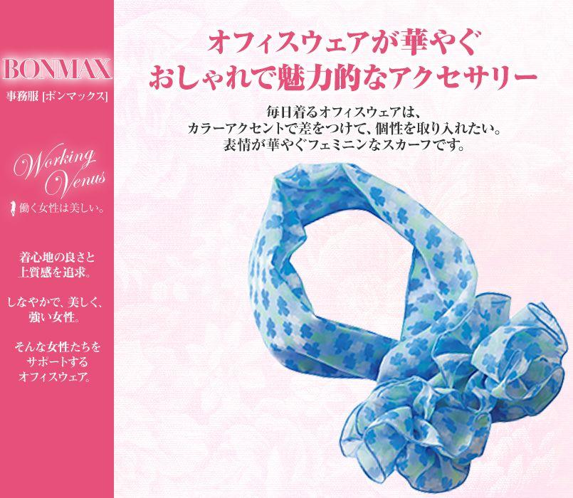 BONMAX BA9128 表情が華やぐフェミニンな花柄コサージュスカーフ