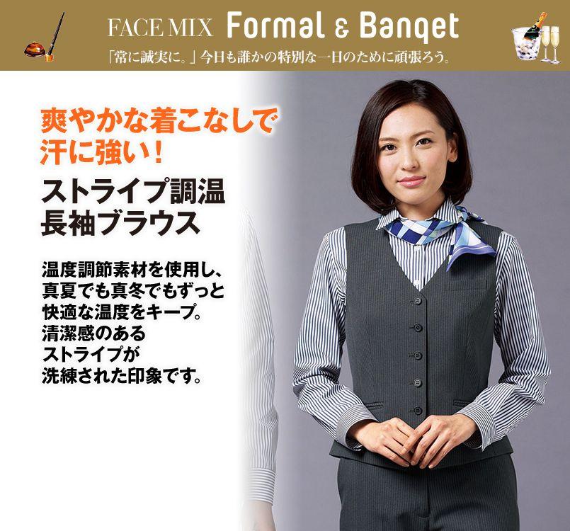 FB4023L FACEMIX 調温ブラウス/長袖(女性用)