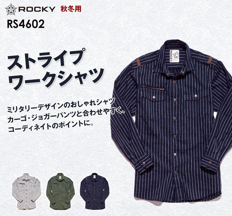 7826b2a6770df8 RS4602 ROCKY ワークシャツ(男性用) |ユニフォームの通販なら ...