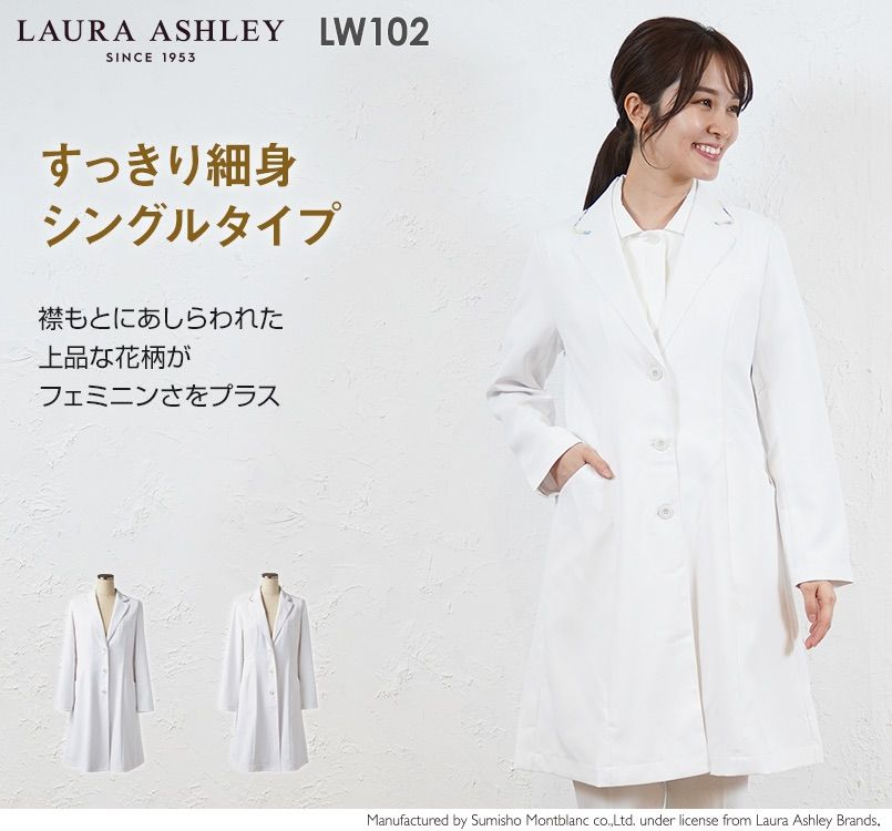 LW102 ローラアシュレイ 長袖ドクターコート(女性用)