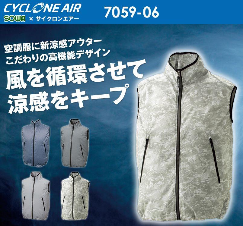 7059-06 G・GROUND サイクロンエアー ベスト
