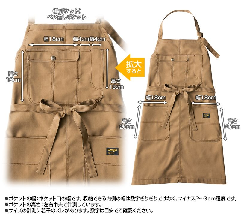 AZ64180 アイトス Wrangler(ラングラー) 胸当てエプロン(男女兼用) ポケットサイズ