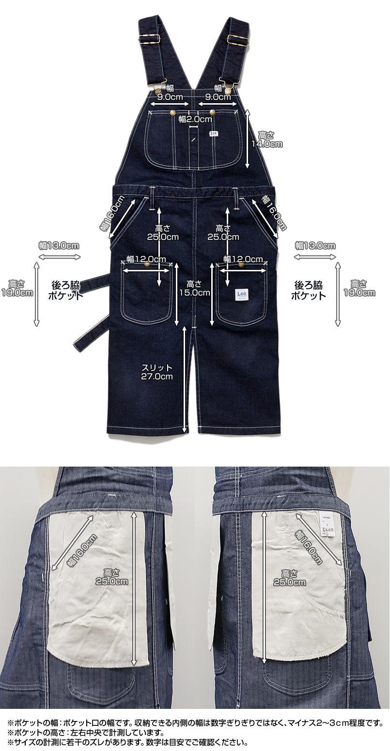 36-LCK79001 ポケットサイズ