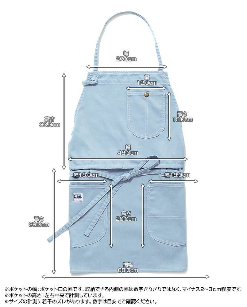 36-LCK79006 ポケットサイズ