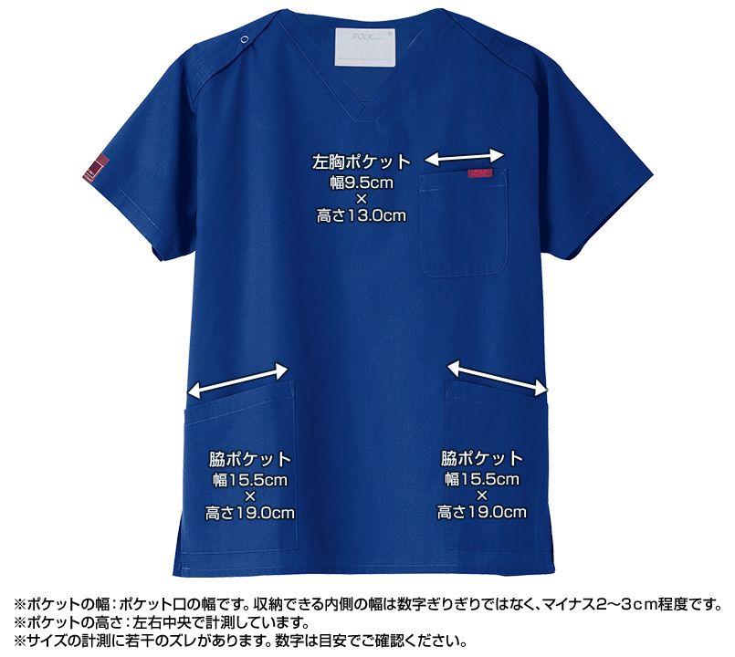 7000SC FOLK(フォーク) パントン スクラブ(男女兼用) ポケットサイズ