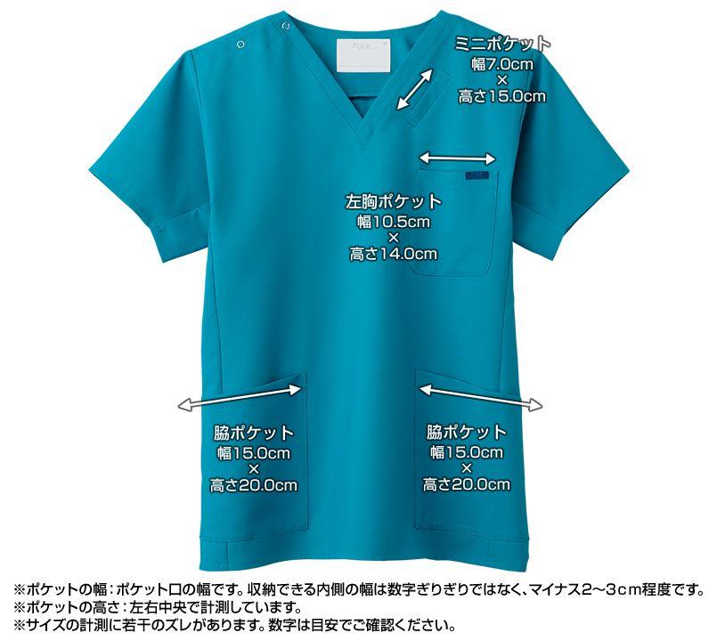 7013SC FOLK(フォーク) 国境なき医師団 スクラブ(男女兼用) ポケットサイズ