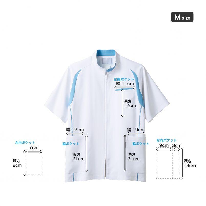 CHM552-0104 アシックス(asics) ケーシージャケット(男性用) ポケットサイズ