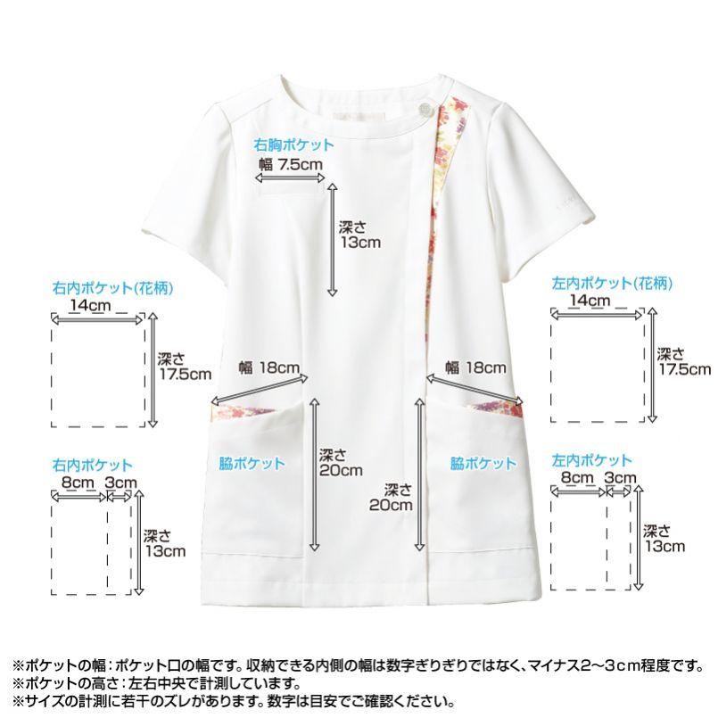 LW601 ローラアシュレイ 半袖ナースジャケット(女性用) ポケットサイズ
