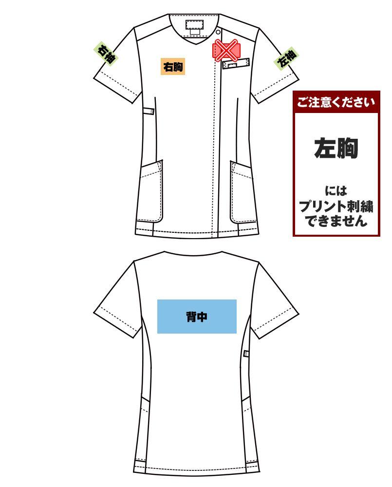 7019SC FOLK(フォーク)/フラワー 花柄ジップスクラブ(女性用) プリントエリア