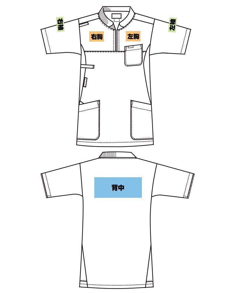 7037SC FOLK(フォーク) ニット付きプルオーバージャケット(男女兼用) プリントエリア