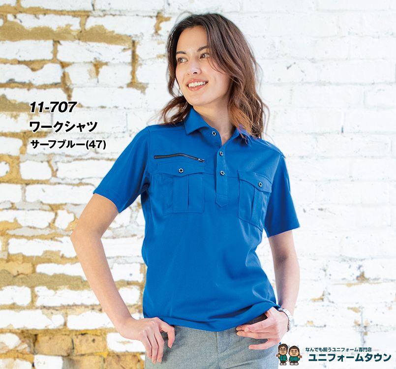 バートル バートル 707 トリコット半袖ワークシャツ(男女兼用) 11-707 トリコット半袖ワークシャツ モデル着用雰囲気2