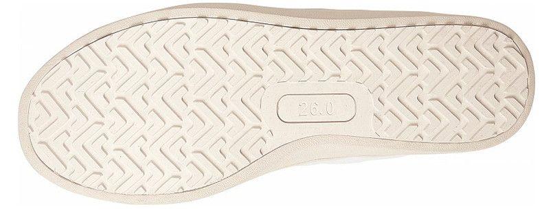 S5171 自重堂 Field Message セーフティシューズ スチール先芯 アウトソール・靴底