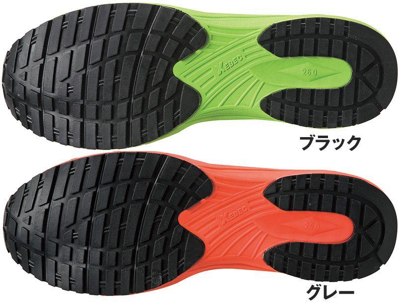ジーベック 85130 蛍光めちゃ軽 安全靴 超軽量600g 樹脂先芯 アウトソール・靴底