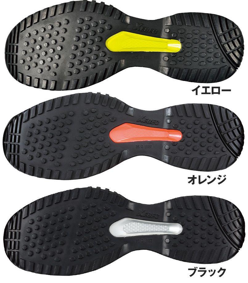 ジーベック 85132 プレミアムメッシュセフティシューズ 樹脂先芯 アウトソール・靴底