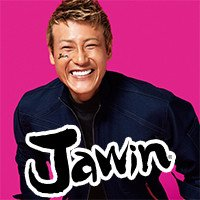 ジャウィン(Jawin)