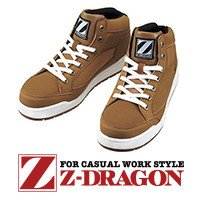 Z-DRAGON安全靴