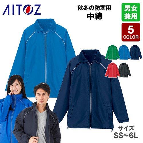 AZ-2204 リフレクトジャケット(中綿)